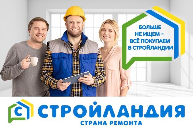 https://loviden.ru/gallery_gen/e0bece5885eccec994e1f7fb43d2bf5d.jpg